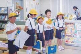 児童の職場見学